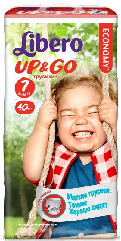"""Подгузники-трусики Либеро """"Libero Up & Go №7 (16-26 кг)"""" 40 штук в упак."""