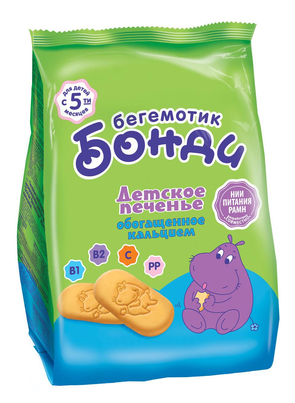 """Детское печенье """"Бонди бегемотик"""" обогащенное кальцием 180,0"""