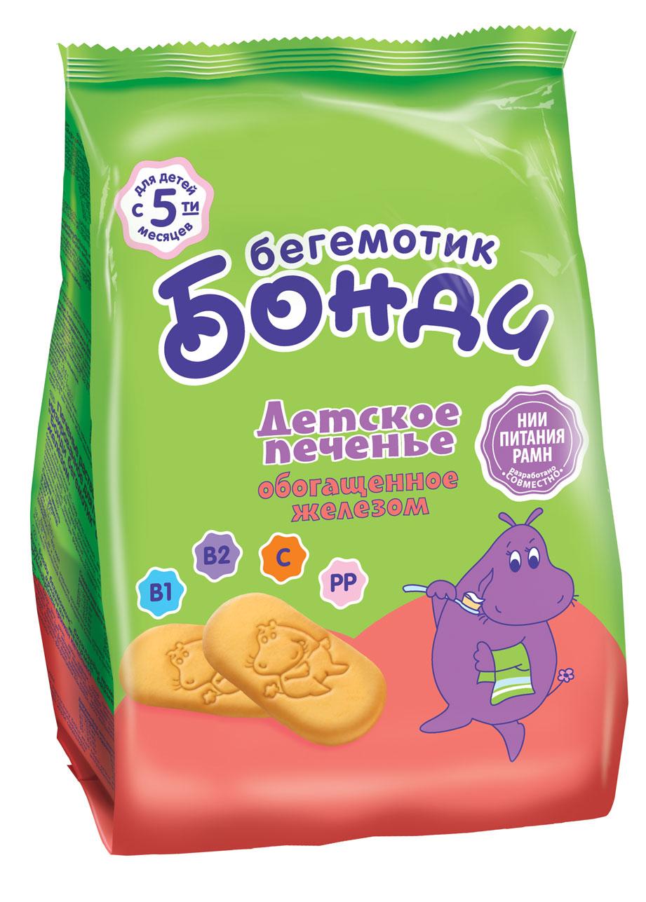 """Детское печенье """"Бонди бегемотик"""" обогащенное железом 180,0"""
