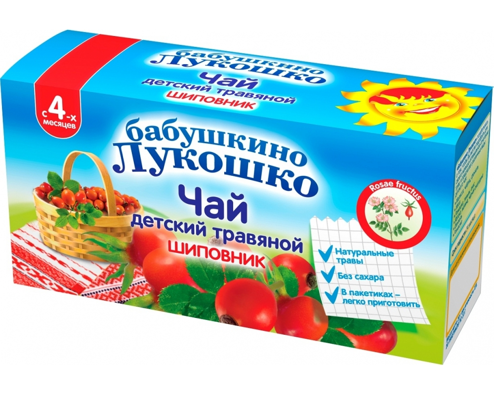 """Чай детский травяной ф/пак. """"Шиповник"""" 1,0 №20 """"Лукошко"""""""