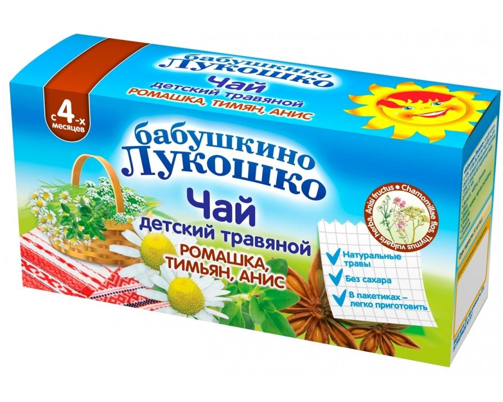 """Чай детский травяной ф/пак. """"Ромашка, тимьян, анис"""" 1,0 №20 """"Лукошко"""""""