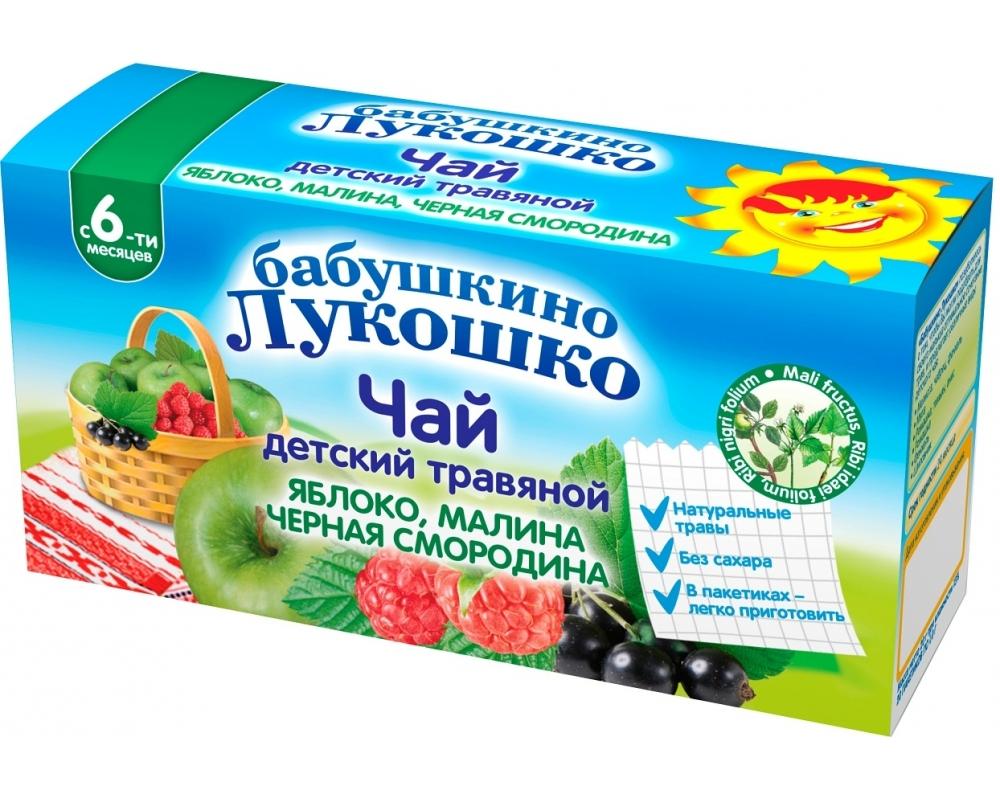 """Чай детский травяной ф/пак. """"Яблоко, малина, черная смородина"""" 1,0 №20 """"Лукошко"""""""