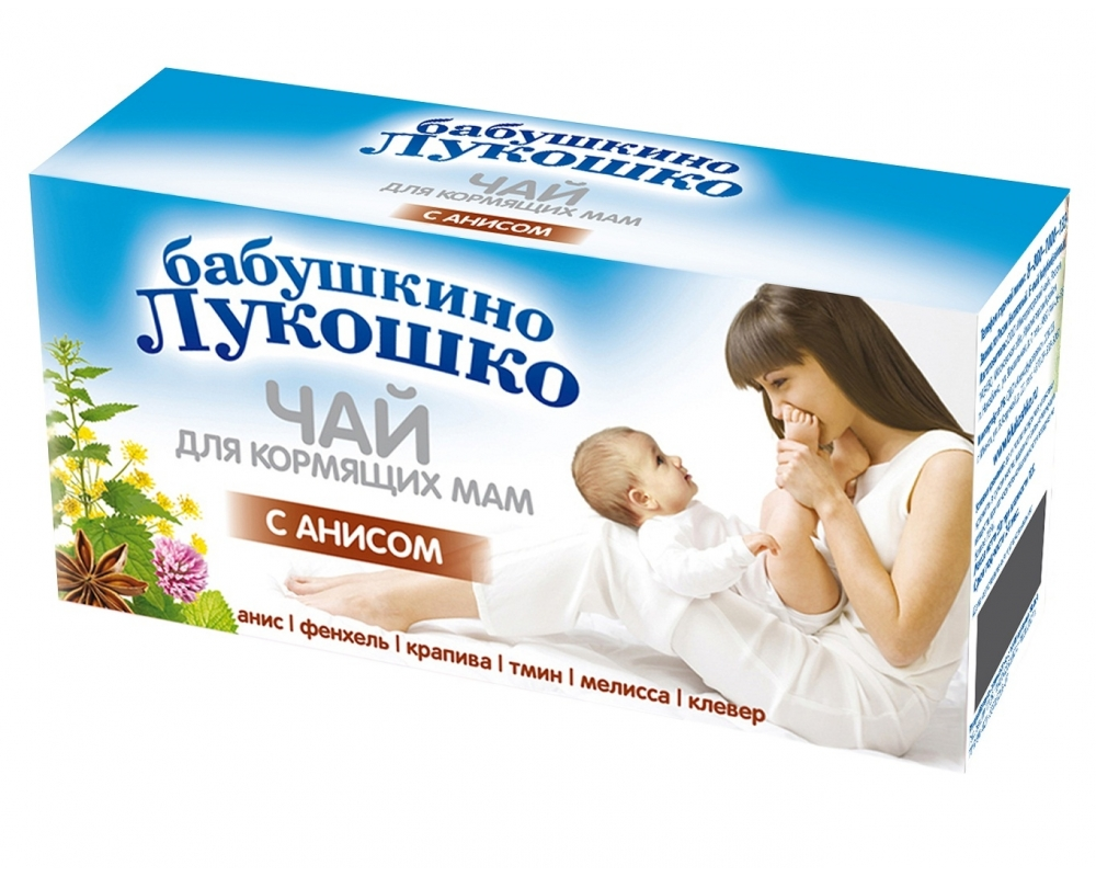 """Чай для кормящих мам травяной ф/пак. """"С анисом (анис, фенхель, крапива, тмин, мелисса, клевер)"""" 1,0 №20 """"Лукошко"""""""