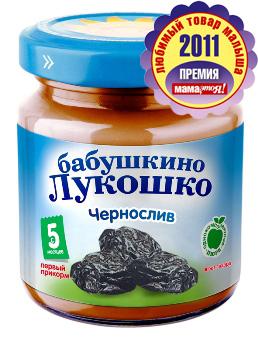 "Пюре ""Чернослив без сахара"" 100,0 ""Лукошко"""