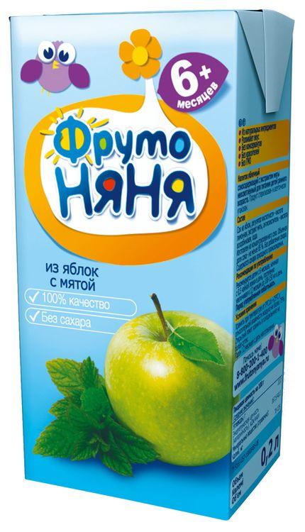 """Напиток функциональный сокосодержащий """"Яблоко-Мята (без сахара)"""" 200 мл """"ФрутоНяня"""""""