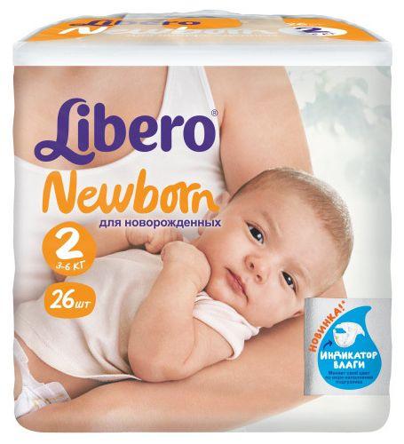 """Подгузники Либеро """"Libero Newborn №2 (3-6 кг) для новорожденных"""" 26 штук в упак."""