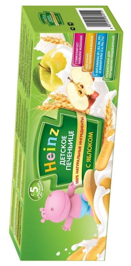 """""""Хайнц"""" Детское печенье Heinz """"Детское печеньице с яблоком"""" 160,0"""