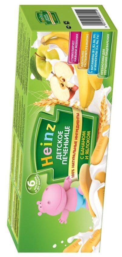 """""""Хайнц"""" Детское печенье Heinz """"Детское печеньице с бананом и яблоком"""" 160,0"""