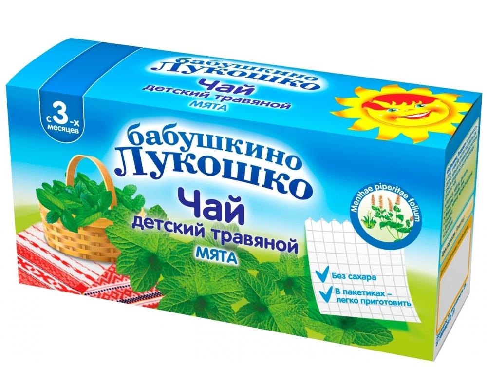 """Чай детский травяной ф/пак. """"Мята"""" 1,0 №20 """"Лукошко"""""""