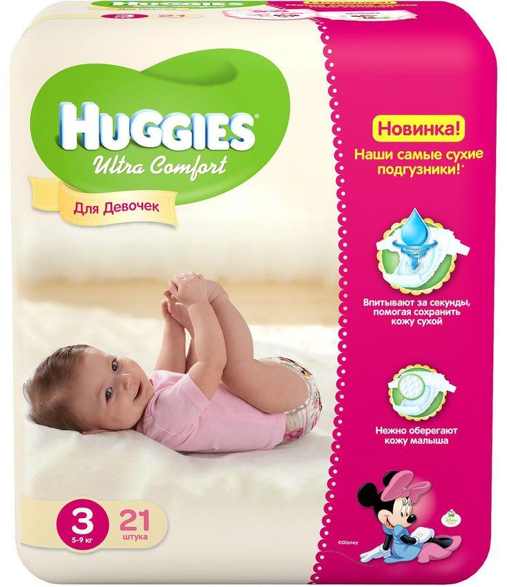 """Подгузники Хаггис """"Huggies Ultra Comfort №3 (5-9 кг)"""" 21 штука в упак., для девочек"""