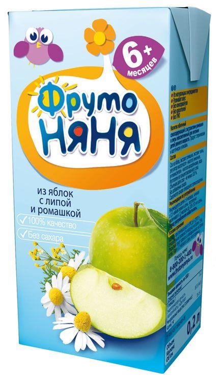 """Напиток функциональный сокосодержащий """"Яблоко- Ромашка- Липа (не осветленный, без сахара)"""" 200 мл """"ФрутоНяня"""""""