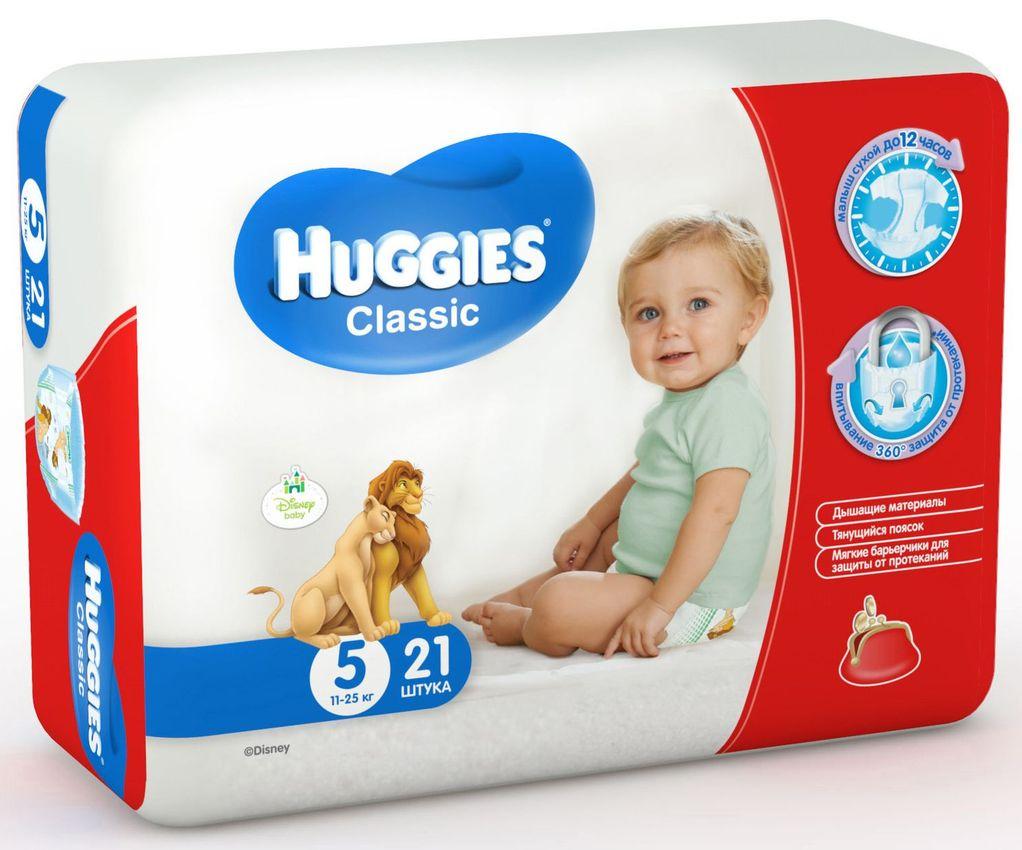 """Подгузники Хаггис """"Huggies Classic №5 (11-25 кг)"""" 21 штука в упак."""