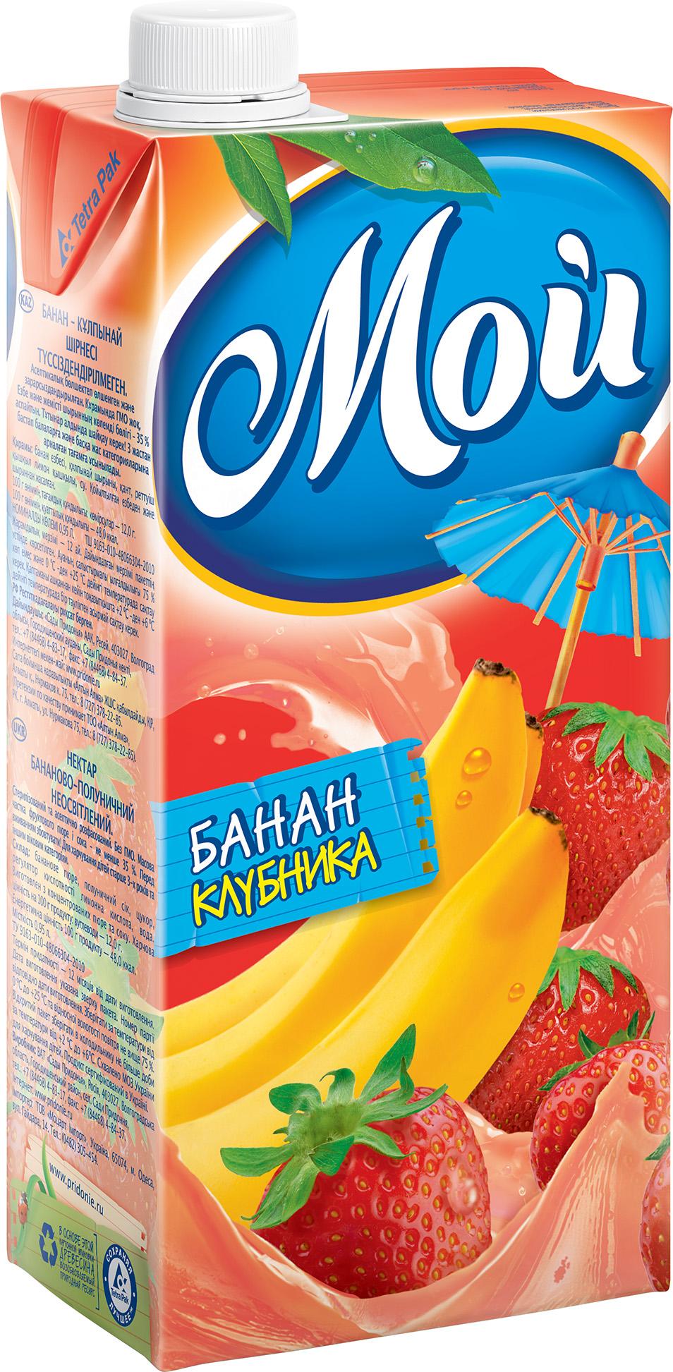 """Нектар """"Банан-Клубника (неосветленный)"""" 950 мл """"Мой"""""""