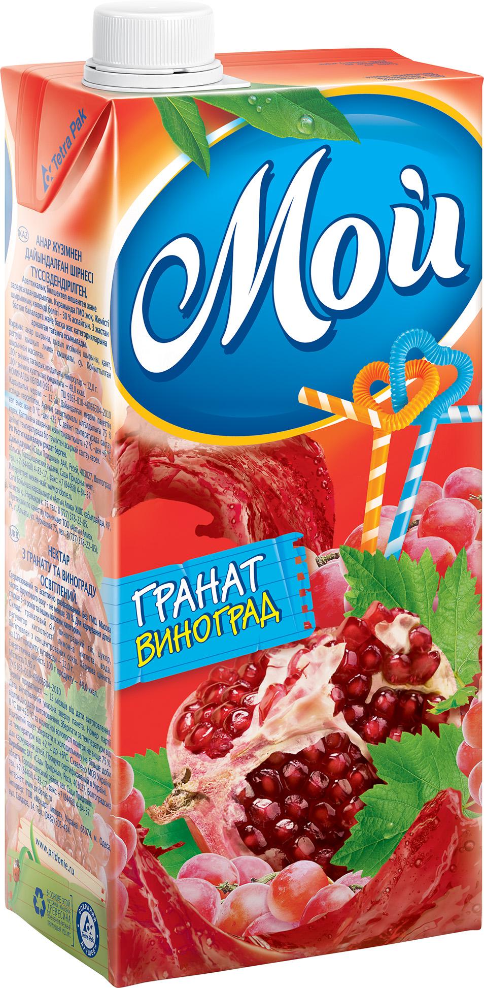 "Нектар ""Гранат-Виноград (осветленный)"" 950 мл ""Мой"""