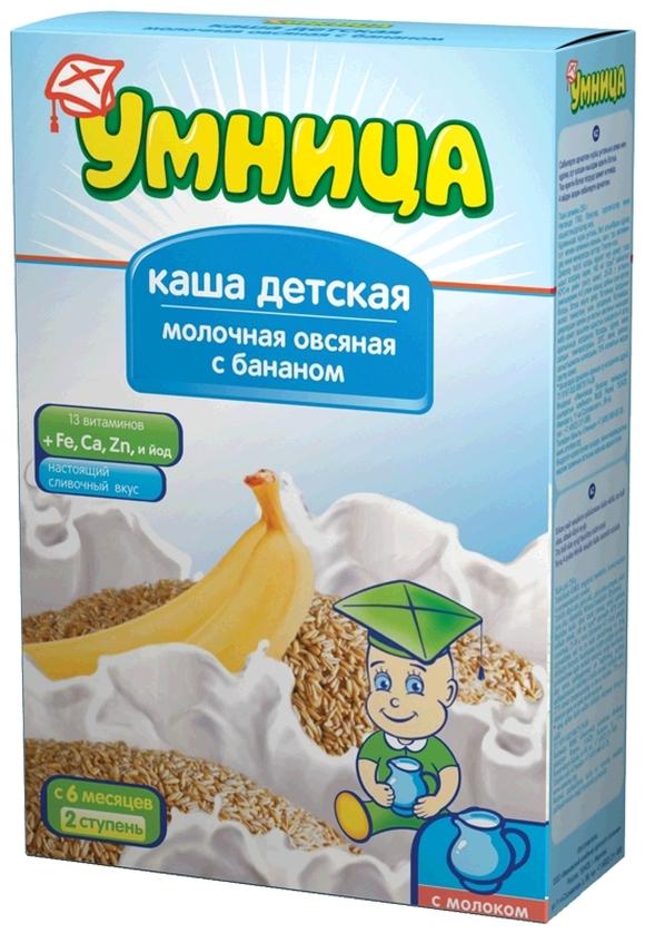 """""""Умница"""" каша молочная овсяная с бананом 200,0"""