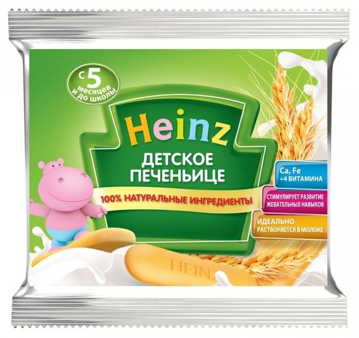 """""""Хайнц"""" Детское печенье Heinz  """"Детское печеньице""""  60,0"""