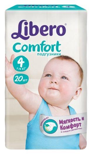 """Подгузники Либеро """"Libero Comfort №4 (7-14 кг)""""  20 штук в упак."""