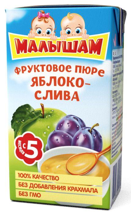 """Пюре """"Яблоко-Слива"""" 125,0 """"Малышам"""""""
