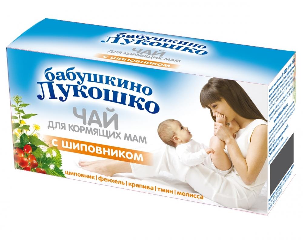 """Чай для кормящих мам травяной ф/пак. """"С шиповником (шиповник, фенхель, крапива, тмин, мелисса)"""" 1,0 №20 """"Лукошко"""""""