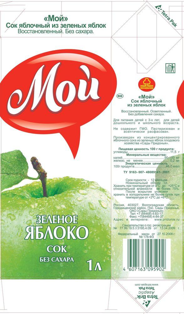 """Сок яблочный из зеленых яблок (осветленный, без сахара) 1000 мл """"Мой"""""""