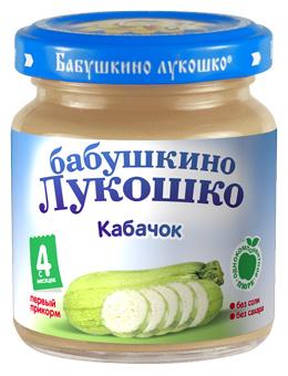 "Пюре ""Кабачок (без сахара, без соли)"" 100,0 ""Лукошко"""
