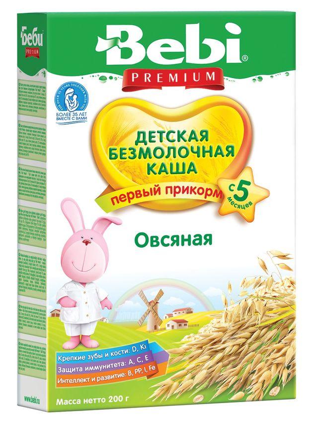 """""""Беби"""" каша """"Bebi Premium"""" безмолочная овсяная 200,0"""