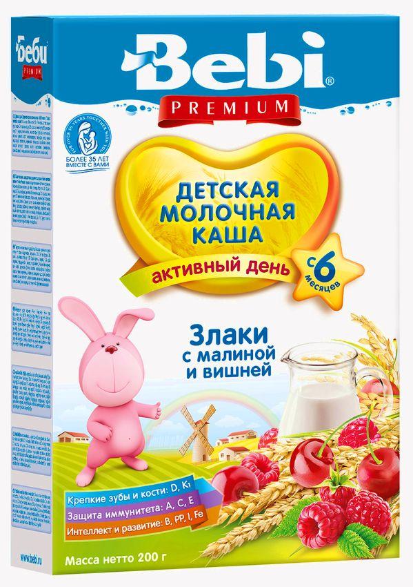 """""""Беби"""" каша """"Bebi Premium"""" молочная """"Злаки с малиной и вишней"""" 200,0"""