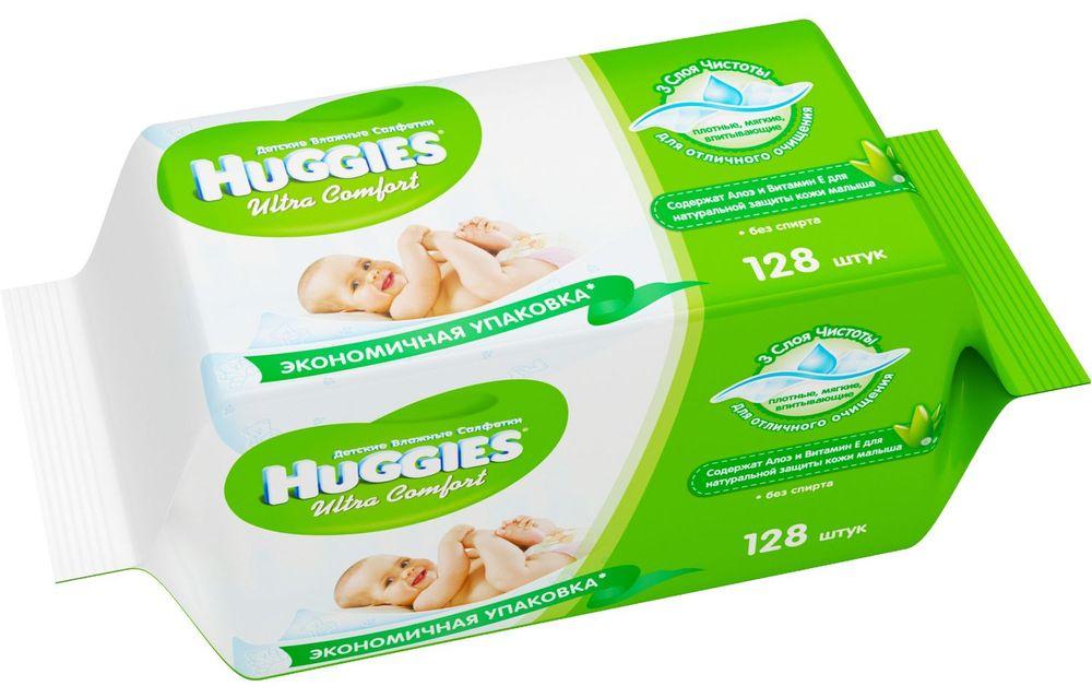 """Салфетки детские влажные """"Huggies Ultra Comfort (с алое и вит.Е)"""" 128 штук (2*64) в упак."""