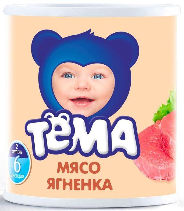 """МК """"Мясо ягненка"""" 100,0 """"ТЕМА"""""""