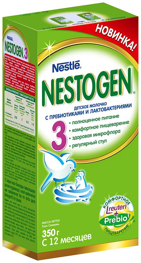 """Молочная смесь Нестожен """"Nestogen-3 (с пребиотиками и лактобактериями)"""" 350,0 (напиток молочный """"Детское молочко"""")"""