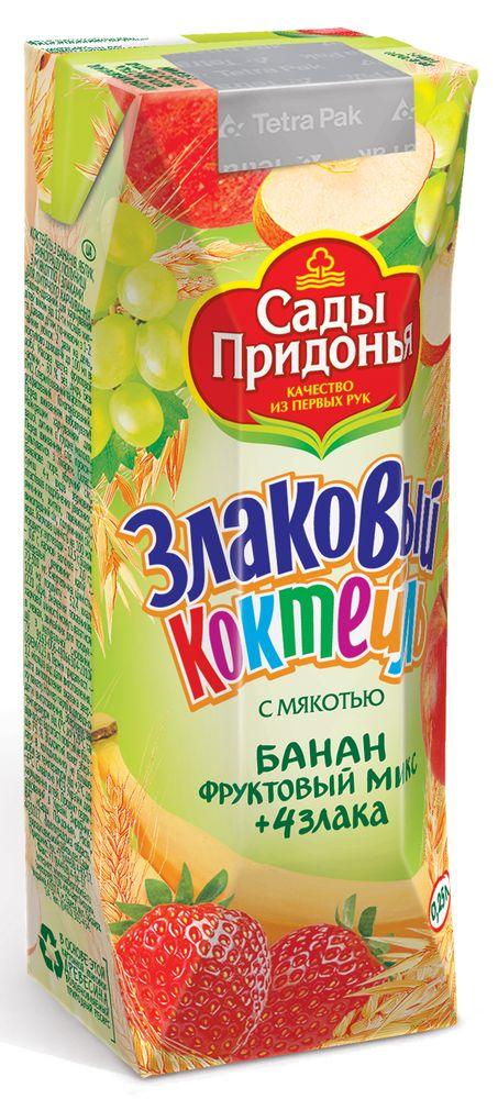 """Злаковый коктейль """"Банан- Фруктовый микс- 4 злака (с мякотью, без сахара)"""" 250 мл """"Сады Придонья"""""""