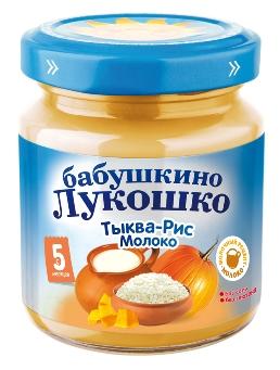 """Пюре """"Тыква с рисом и молоком (без соли)"""" 100,0 """"Лукошко"""""""