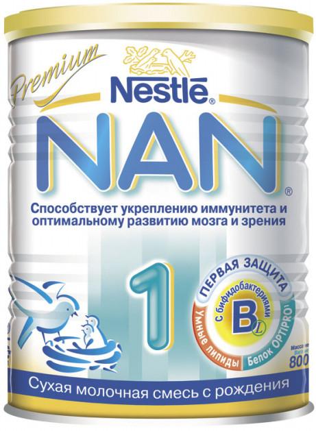 """Молочная смесь НАН """"NAN-1"""" 800,0"""