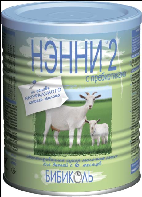 "Молочная смесь ""НЭННИ-2 с пребиотиками"" (на основе козьего молока) 400,0"