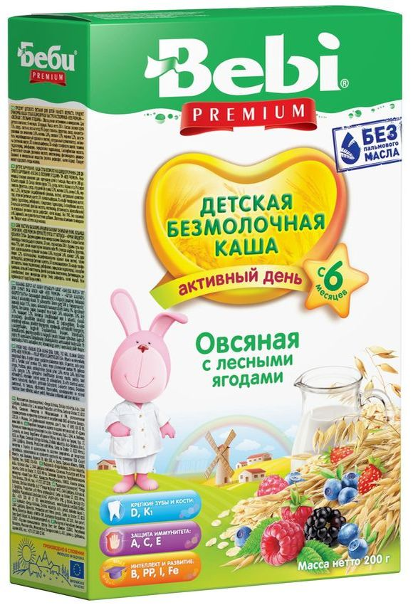"""""""Беби"""" каша """"Bebi"""" безмолочная """"Овсяная с лесными ягодами"""" 200,0"""