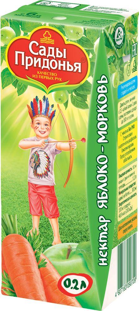 """Нектар """"Яблоко-Морковь (с мякотью)"""" 200 мл """"Сады Придонья"""""""