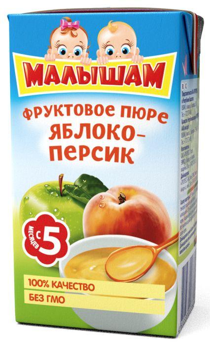 """Пюре """"Яблоко-Персик"""" 125,0 """"Малышам"""""""