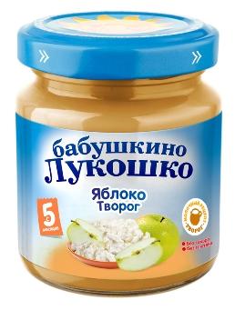 """Пюре """"Яблоко с творогом (без сахара)"""" 100,0 """"Лукошко"""""""