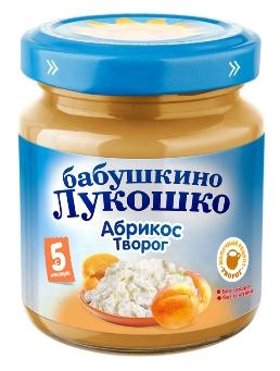 """Пюре """"Абрикос с творогом (без сахара)"""" 100,0 """"Лукошко"""""""