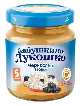"Пюре ""Чернослив с творогом (без сахара)"" 100,0 ""Лукошко"""