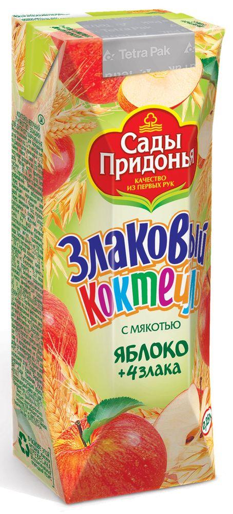"""Злаковый коктейль """"Яблоко - 4 злака (с мякотью, без сахара)"""" 250 мл """"Сады Придонья"""""""