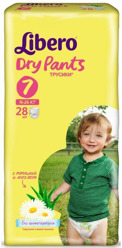 """Подгузники-трусики Либеро """"Libero Dry Pants №7 (16-26 кг)"""" 28 штук в упак. (с экстрактом ромашки и алоэ)"""