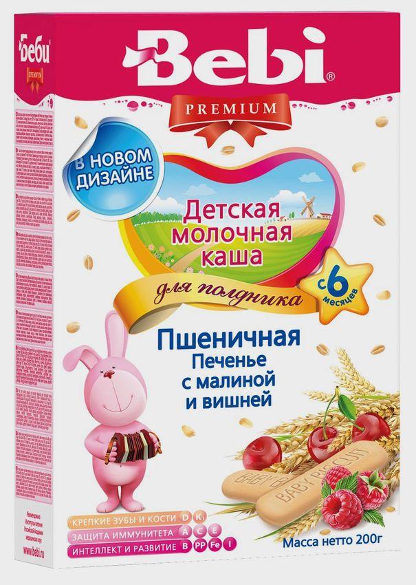 """""""Беби"""" каша """"Bebi Premium"""" молочная для полдника пшеничная """"Печенье с малиной и вишней"""" 200,0"""