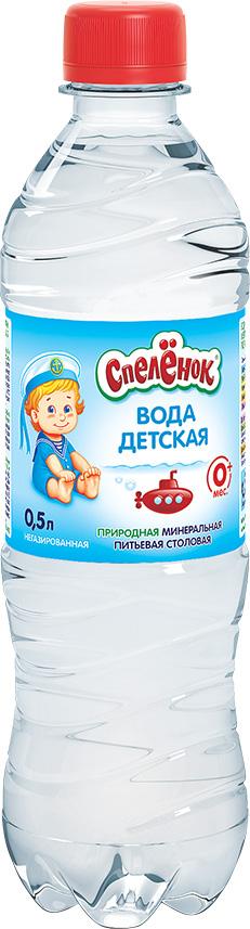 """Вода детская питьевая """"Спеленок (Горная вершина для детей и взрослых)"""" 0,5 л"""