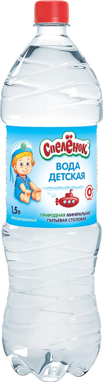 """Вода детская питьевая """"Спеленок (Горная вершина для детей и взрослых)"""" 1,5 л"""