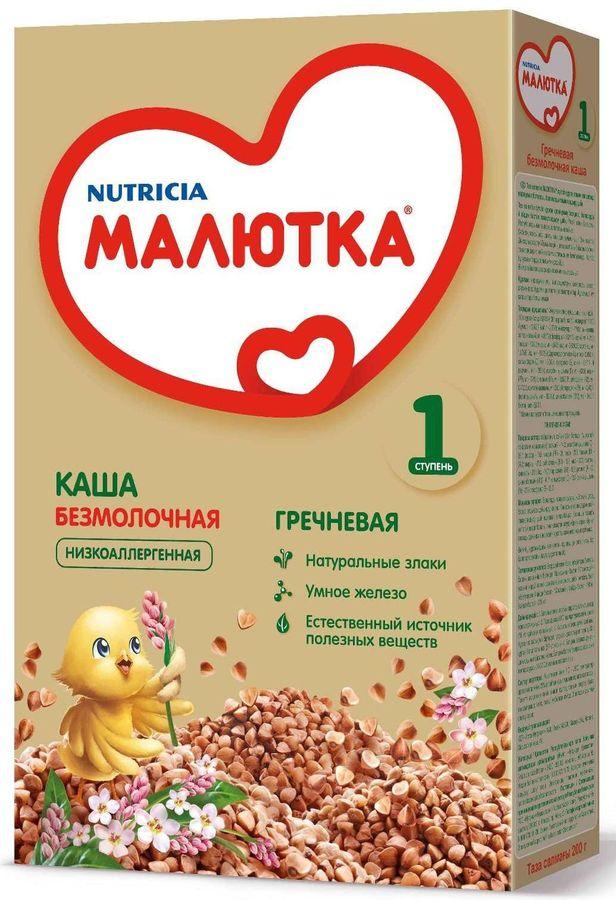 """Малютка""  каша безмолочная низкоаллергенная гречневая (без соли, без сахара) 200,0"