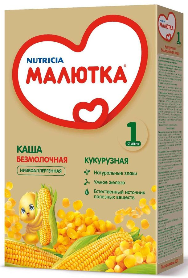 """Малютка""  каша безмолочная низкоаллергенная кукурузная (без соли, без сахара) 200,0"