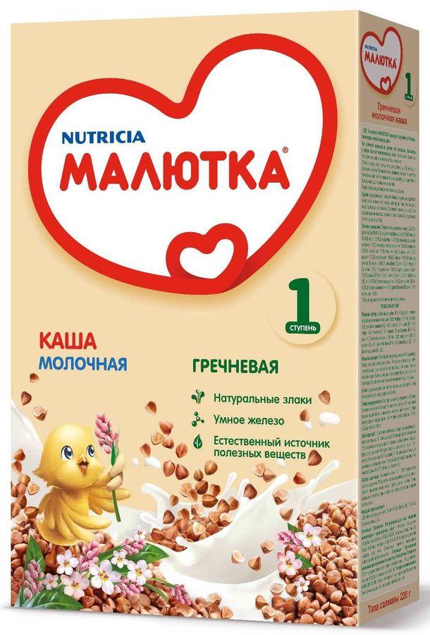 """""""Малютка""""  каша молочная гречневая 220,0 (без соли, на основе детской молочной смеси)"""