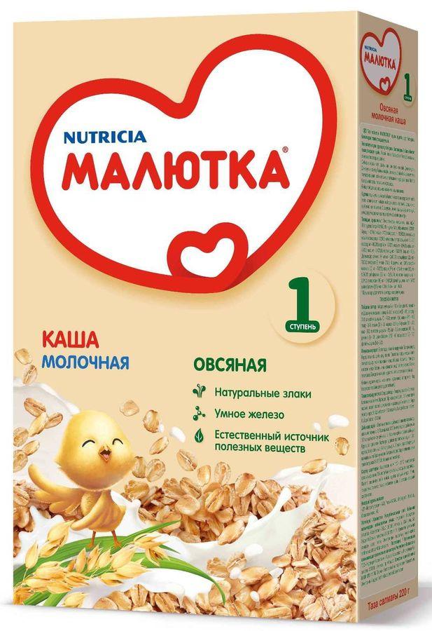 """""""Малютка""""  каша молочная овсяная 220,0 (без соли, на основе детской молочной смеси)"""