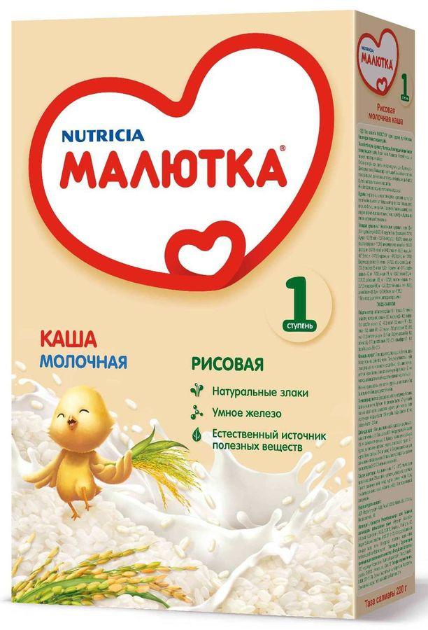 """""""Малютка""""  каша молочная рисовая 220,0 (без соли, на основе детской молочной смеси)"""